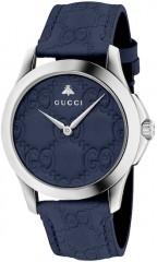 Gucci női karóra YA1264032 akciós áron
